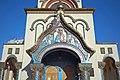 Храм святого равноапостольного великого князя Владимира (г.Сочи) 03.jpg