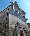 Церква Успіння Богородиці (мур.), с.Унів (Міжгір'я).Фото.jpg