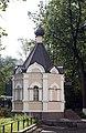 Церковь Николая Чудотворца в Наро-Фоминске (5428884926).jpg