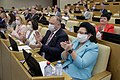 Член Комитета по контролю и Регламенту Раиса Кармазина.jpg