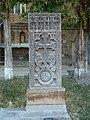 Խաչքար Գյումրիի Ամենափրկիչ եկեղեցու բակում 31.JPG