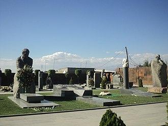 Shengavit District - Komitas Pantheon