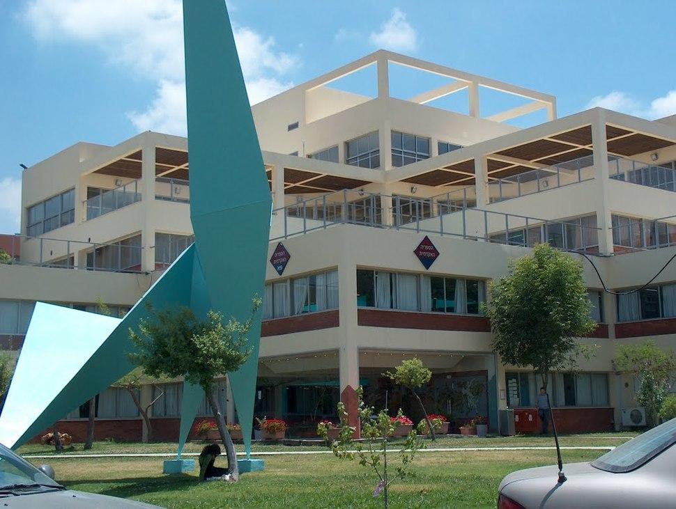 הספריה האקדמית
