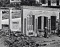 """טבריה - קבר רמב""""ם.-JNF034474.jpeg"""