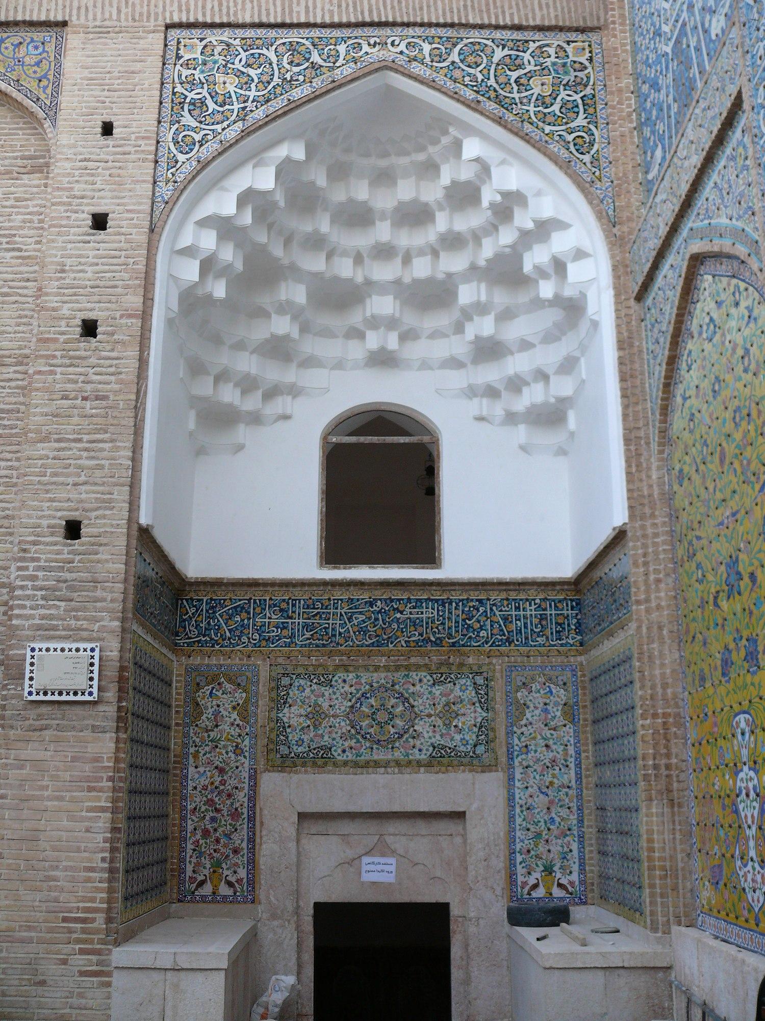 حمام و بازار ابراهیم خان