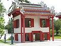 พระที่นั่งเวหาศน์จำรูญ Bang Pa-In Palace - panoramio.jpg