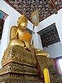 วัดราชโอรสารามราชวรวิหาร เขตจอมทอง กรุงเทพมหานคร (63).jpg