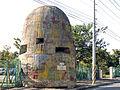 二次大戰13號碉堡.jpg