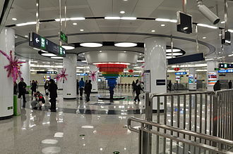Liuliqiao station - The hall of the station
