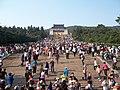 十一中山陵,人那叫一个多啊 - panoramio.jpg
