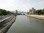 原爆ドーム - panoramio (42).jpg