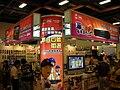 台北電腦應用展 大通電子攤位 20080801.jpg