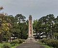 國民革命軍陣亡政工人員紀念碑911 155758.jpg
