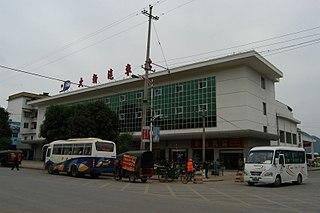 Daxin County County in Guangxi, Peoples Republic of China