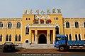 宽城子沙俄火车站俱乐部旧址 Russia Railway Station Club (1896) - panoramio.jpg