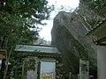 巨石 磐船明神社 - panoramio.jpg