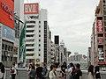 戎橋 - panoramio (20).jpg