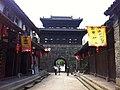 """昭化古城之""""臨清""""門 - panoramio.jpg"""