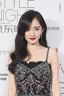 Yang Mi Chinese actress