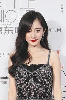 Yang Mi - Wikipedia