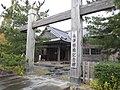 水沢県庁記念館.jpg