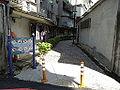 永和水源社區公園保平路203巷入口20141206.JPG