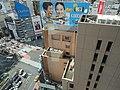 渋谷ヒカリエ-Shibuya Hikarie - panoramio (7).jpg