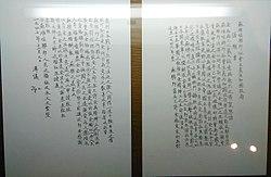 Puyi - Wikipedia