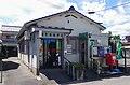 熊野地郵便局 Kumanoji Post Office 2014.8.20 - panoramio.jpg
