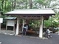 猿田彦神社 - 手水舎.jpg