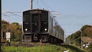Chikuhō Main Line railway line in Fukuoka prefecture, Japan