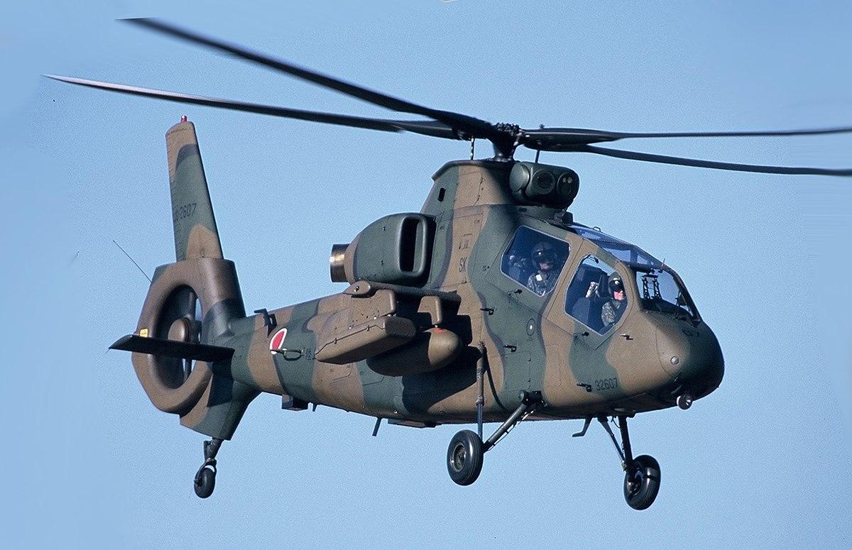 Kawasaki OH-1 - Wikipedia
