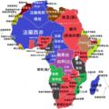 非洲1906.png