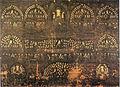 통도사 화엄탱 (1352호).jpg