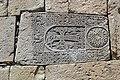 -Սոթք, Սուրբ Աստվածածին եկեղեցու ագուցված խաչքարերից 11.jpg