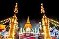 0004932 พระปฐมเจดีย์ (Phra Pathom Chedi).jpg