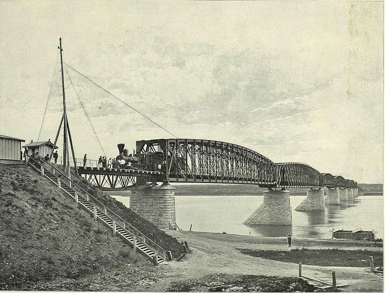 File:001 Мост через реку Обь (cropped).jpg