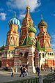 0251 - Moskau 2015 - Basilius Kathedrale (26398721645).jpg