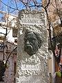 043 Monument a Anselm Clavé, pl. Pau Casals (Vilanova i la Geltrú).jpg