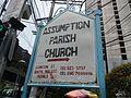 04580jfTaft Avenue Pablo Ocampo Street Buildings Malate Manilafvf 07.jpg