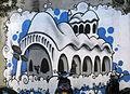 083 Mural que representa la Masia Freixa.jpg
