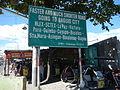 09450jfRiverside Districts Santa Monica San Simon Pampanga villagesfvf 28.JPG