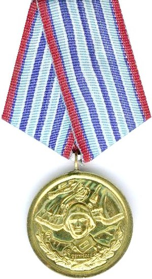 Bulgarian People's Army - Medal for Ten Years of Service in the BNA