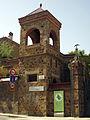 11 Torre de Can Bonavista, parc de l'Oreneta.jpg