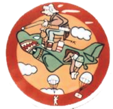 12th Troop Carrier Squadron - Emblem.png