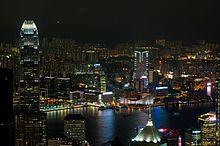 Vista di Hong Kong da Victoria Peak, si vedono il Victoria Harbour e Kowloon.