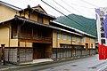 161029 Izushi Eirakukan Toyooka Hyogo pref Japan03n.jpg