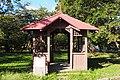 180922 Hou Park Nagahama Shiga pref Japan07n.jpg