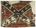 1864 battle flag of the 2nd & 6th Missouri Infantry consolidated.jpg