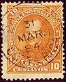 1884 10c Costa Rica circle San José Mi13.jpg